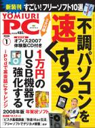 ypc11.jpg